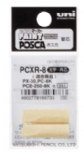 Pack of 2 replacement tips for PC-8K Posca and PX-30 Paint Markers